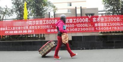 """2月7日,崇州工业园区,一家企业采取""""老带新""""给予奖金的措施,希望多招工人。"""