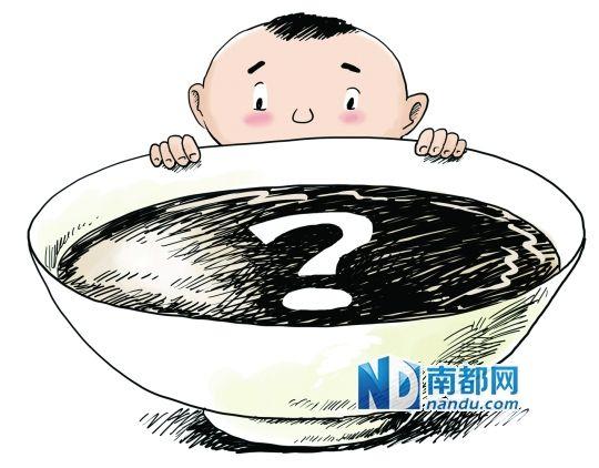 深圳家长称幼儿园曾经熬制抗病毒凉茶喂孩子