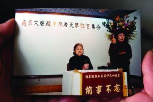 胡桂英白叟死后相片,在台上报告前史 当代快报记者 徐洋 翻拍