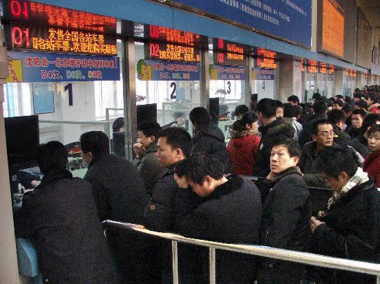 图文:沈阳旅客开始购买春运车票