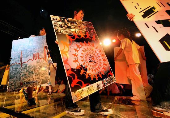 图文:学生举行万众一心抗震救灾主题海报展