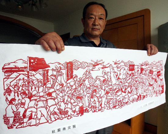 图文:全景式抗震救灾图剪纸作品在苏州完工
