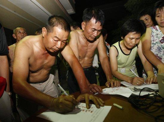 村民开会控告前村官侵吞700万集体财产
