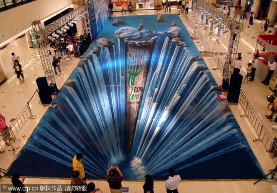 巨幅三维立体画亮相上海