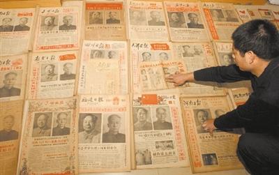 市民20年花13万元收集报道国庆报纸(组图)