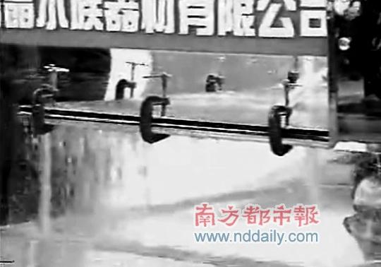 道长水下闭气2小时视频曝光生存空间无水(图)