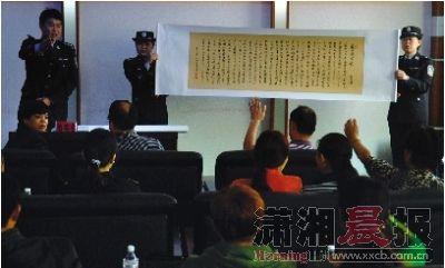 杨志达所写的《醉翁亭》拍出2000元。