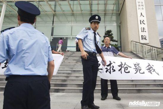 月26日,梁伟新来到罗湖区人民表达诉求。