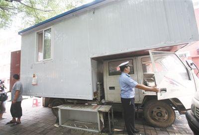 """区内一辆卡车被改装成""""房车"""",民警要求车主拆除.新京报记者 高清图片"""