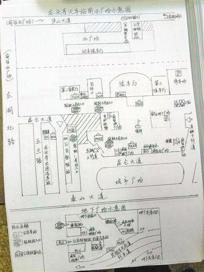 特警自制手绘地图