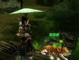 《剑侠情缘网络版3》游戏评测截图 CGWR:9.13