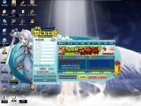 《梦幻江湖》游戏评测截图 CGWR分数:6.72分