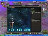 《仙途》游戏评测截图 CGWR分数:7.43分