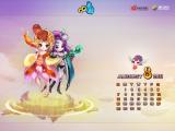 《QQ三国》游戏壁纸