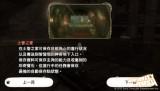 PSV《重力异想世界》中文版游戏画面曝光