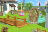 《爱都》游戏截图