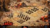 《五虎上将》游戏截图