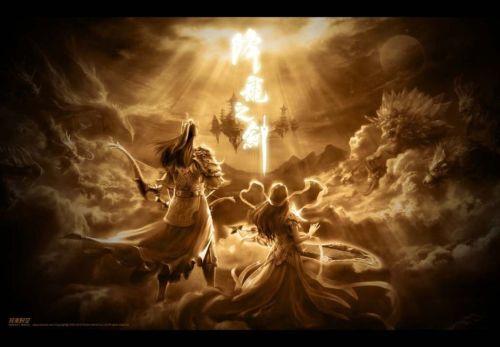 《降龙之剑》千万三界悬赏令首个战报