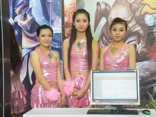 首届中国原创网页游戏博览会中美丽的showgirl