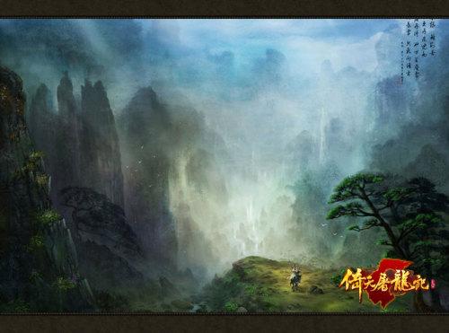 倚天江湖,由你开启
