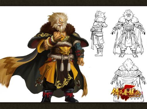 图3:《倚天屠龙记》原画-金毛狮王