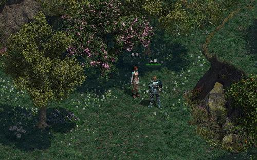 《苍茫世界》游戏截图
