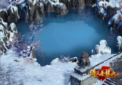 图6:《倚天屠龙记》实景截图-寒潭