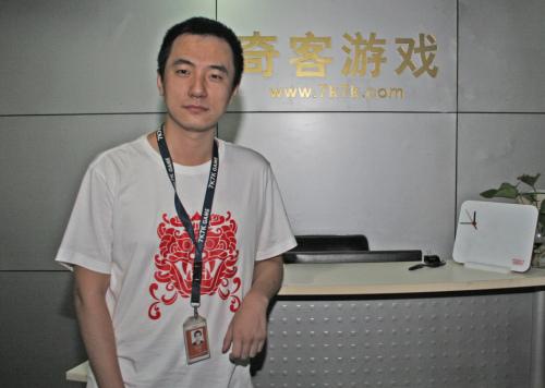 《冒險王》產品經理郭磊