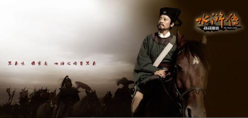 《水浒传》植入大量电视剧元素