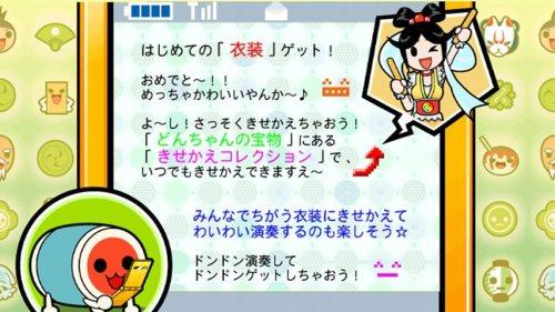《太鼓达人Wii 决定版》公布 首批截图欣赏
