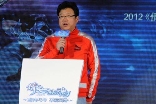 网易CEO丁磊介绍公测研发情况