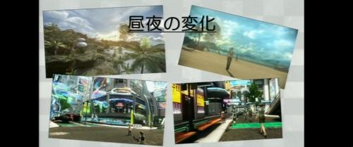 《雷霆归来:最终幻想13》首批截图
