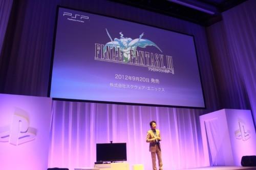 最终幻想助阵