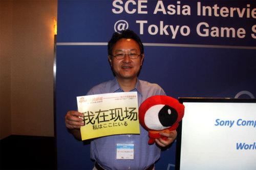 SCE WWS吉田修平:我在现场!