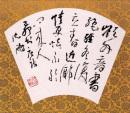 李频《渡汉江》