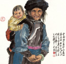 普米族祖孙2000