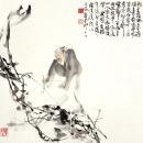 徐文长醉写图1988