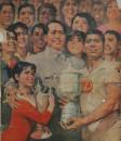 1978年 《新体育》 半开 招贴画 水粉