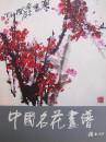 2003年中央电视台夕阳红出版发行
