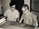 1984年夏陪徐邦老师在淮安鉴定出土书画