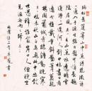 10小楷 林逋诗三首 30cm×30cm