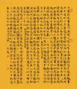 3小楷 古诗三首 34.5cm×40cm