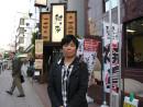 摄于日本福冈