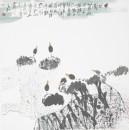 2005乐秋图
