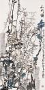 山竹图68X136CM2013