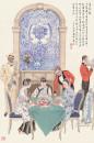 青花系列-番菜馆