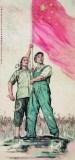 03-蒋兆和-中国人民从此站立起来了-设色纸本-283×132厘米-1949年