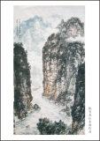 陈有杰 山水汽笛声声荡幽峡 136x68  2012年