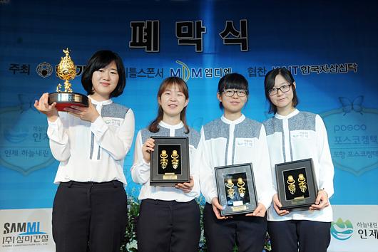 韩国女子联赛颁奖