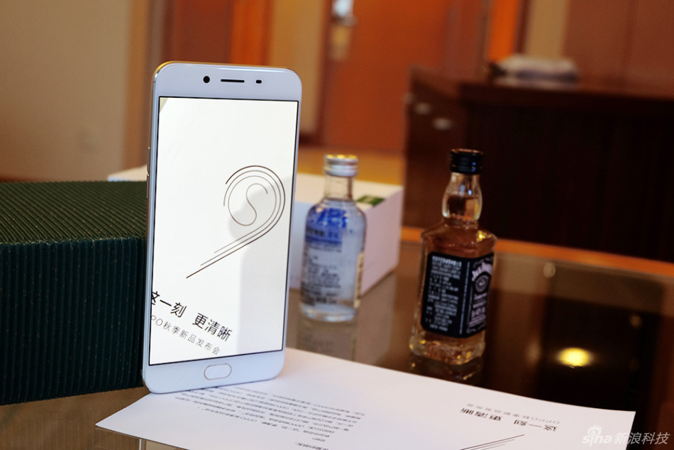 oppo R9s发布:重新回归拍照手机定位